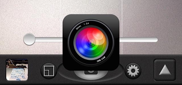 【iPhone】個人的に最強のカメラアプリ「OneCam」のお気に入りポイントを3つ紹介する!