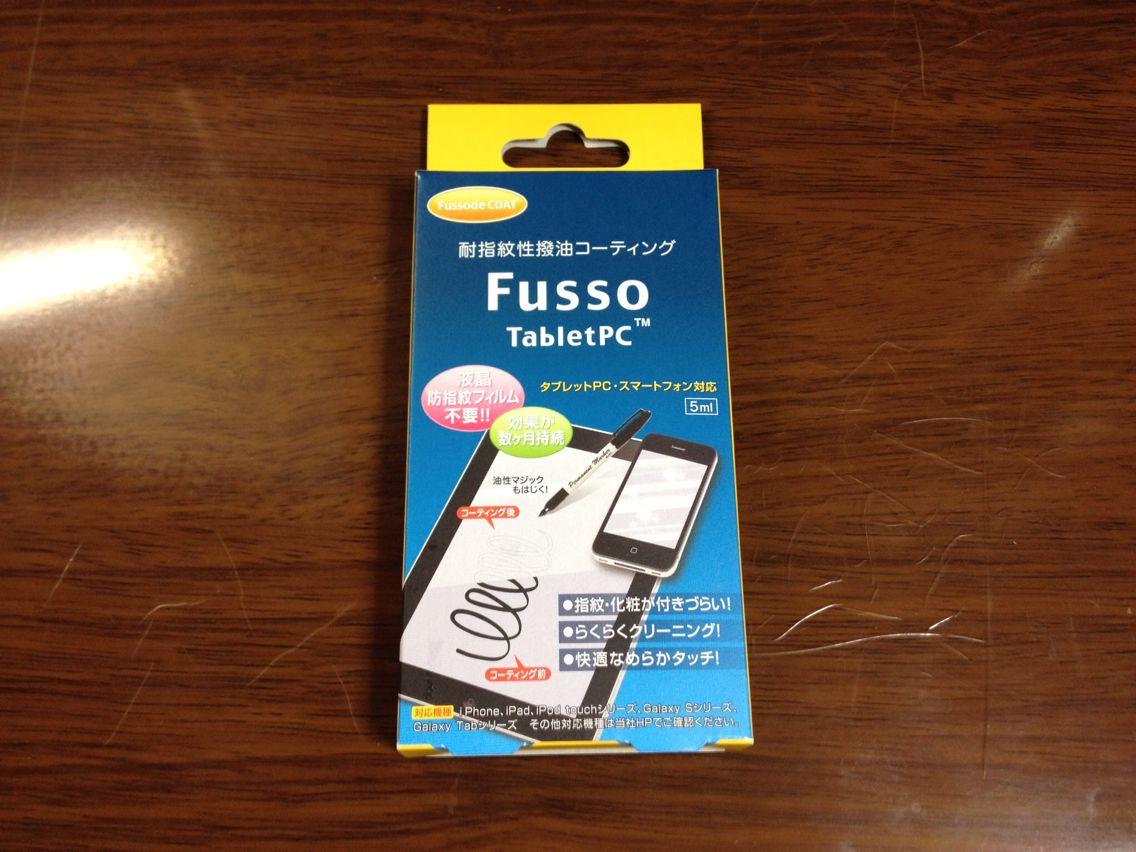 Fusso TabletPC