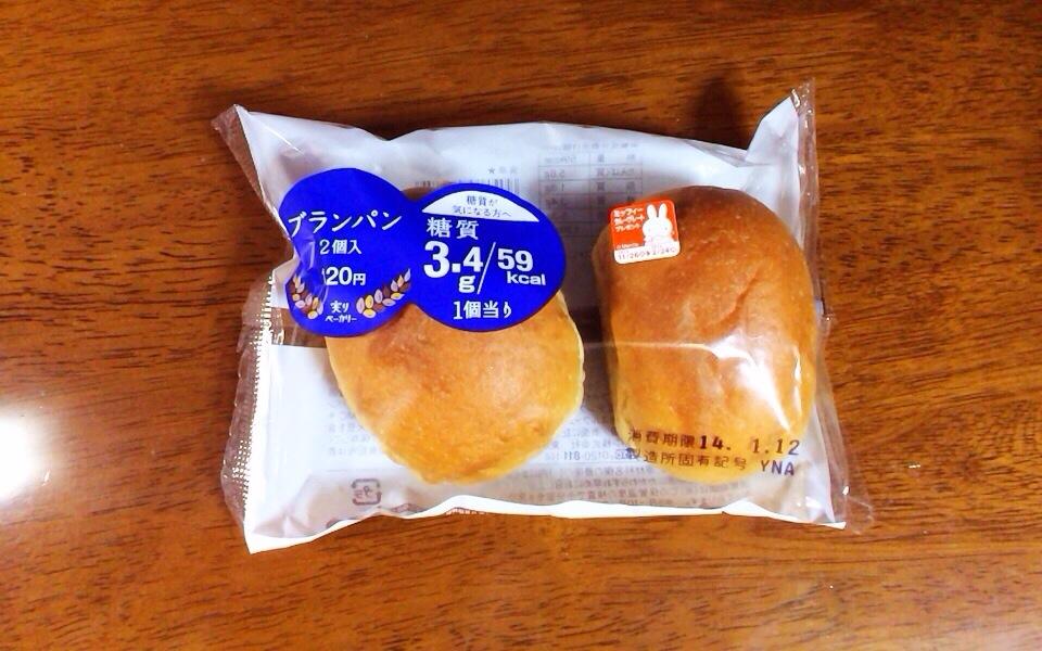 ダイエットで糖質が気になる人にオススメの低糖質・高食物繊維なパン