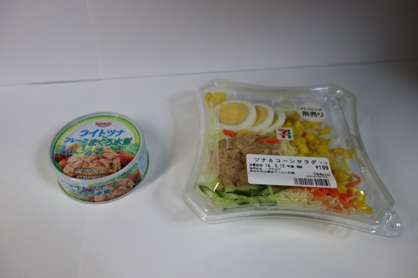 Tuna corn salad01