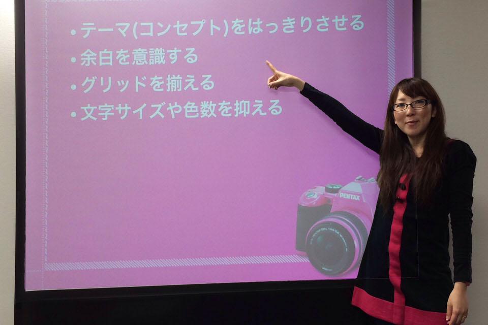 名古屋ブログ合宿で学んだブログのデザインをする上で大切な4つの事 #ブログ合宿