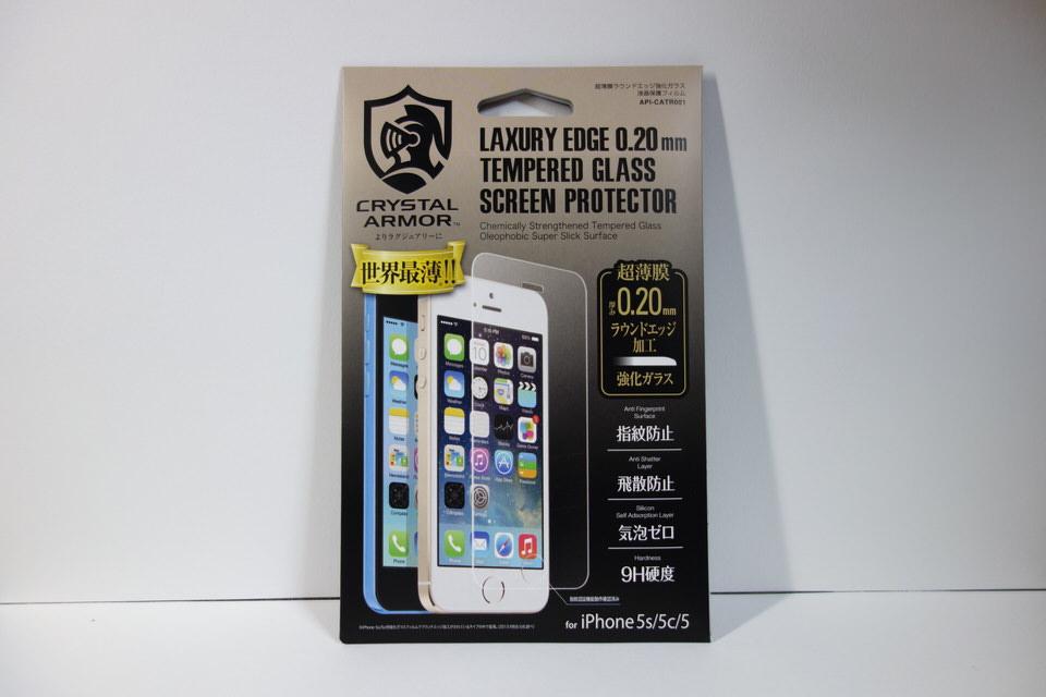 iPhoneにガラスフィルムを貼るとトレーニング中の操作も安心