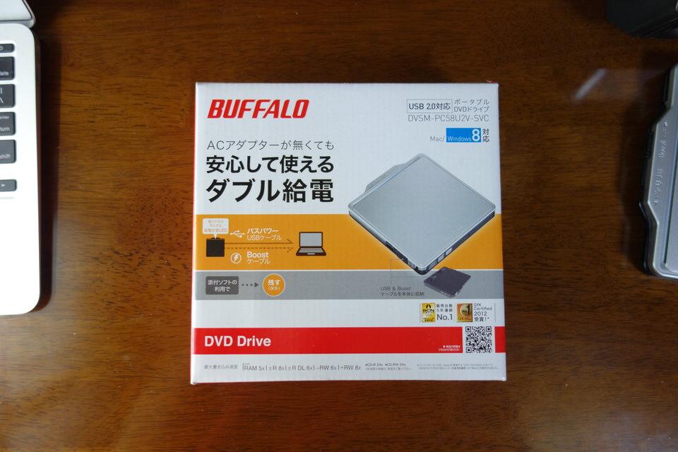 Buffalo dvd drive 01