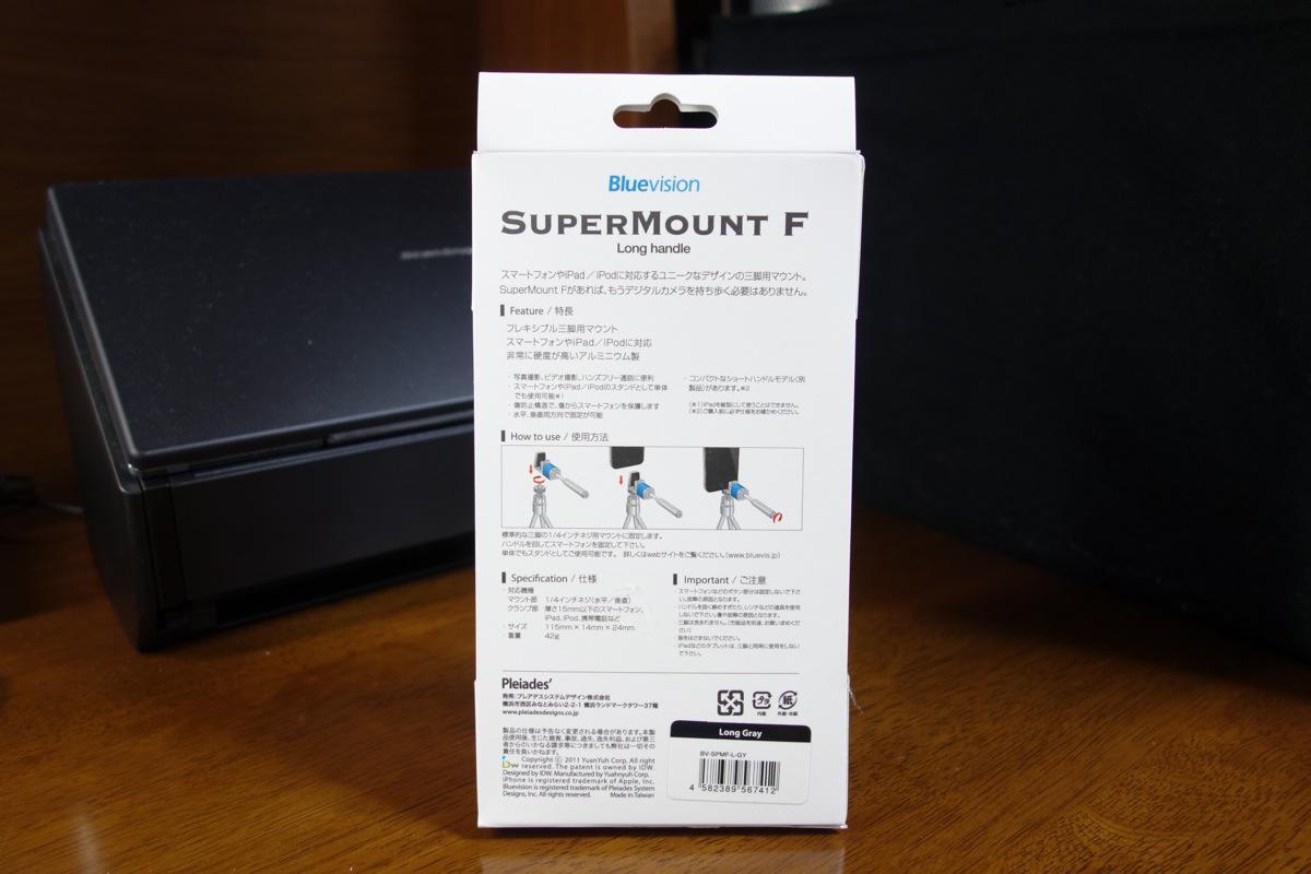 Bluevision supermount f 02