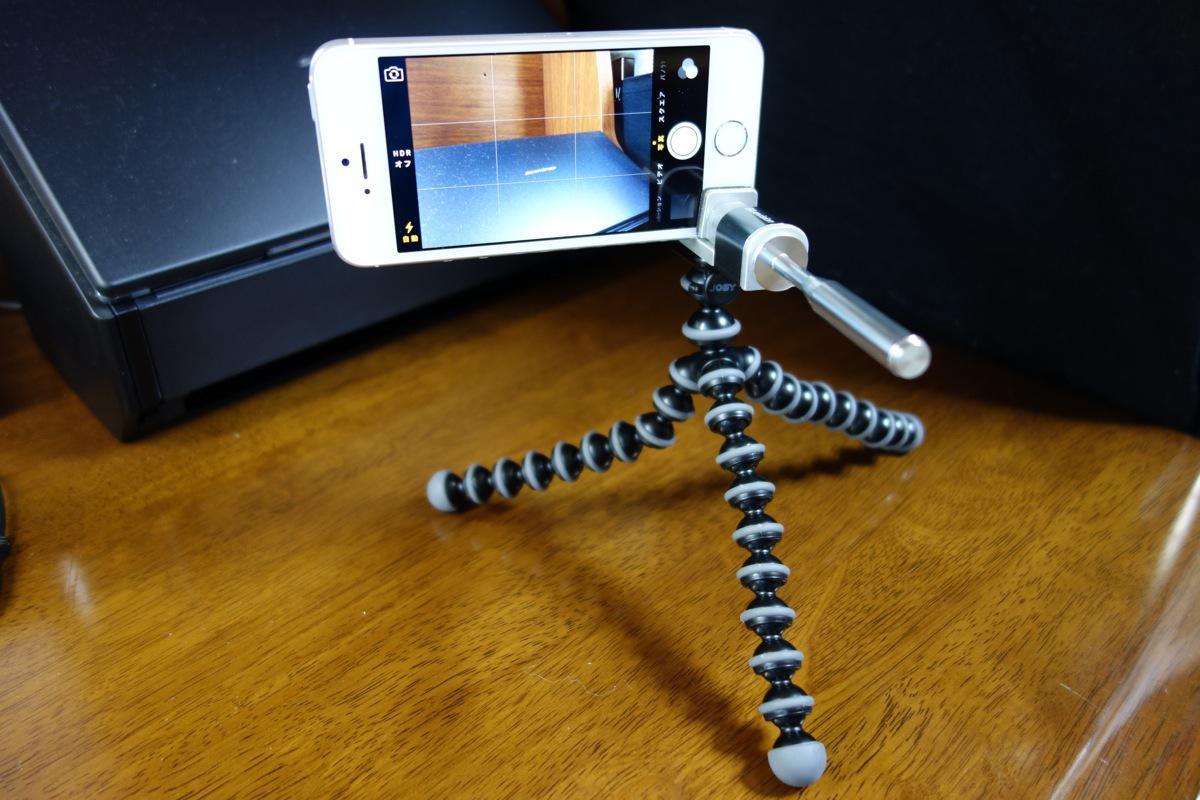 スマホを挟んで固定するアルミ製の三脚用マウントBluevision SuperMountが便利!