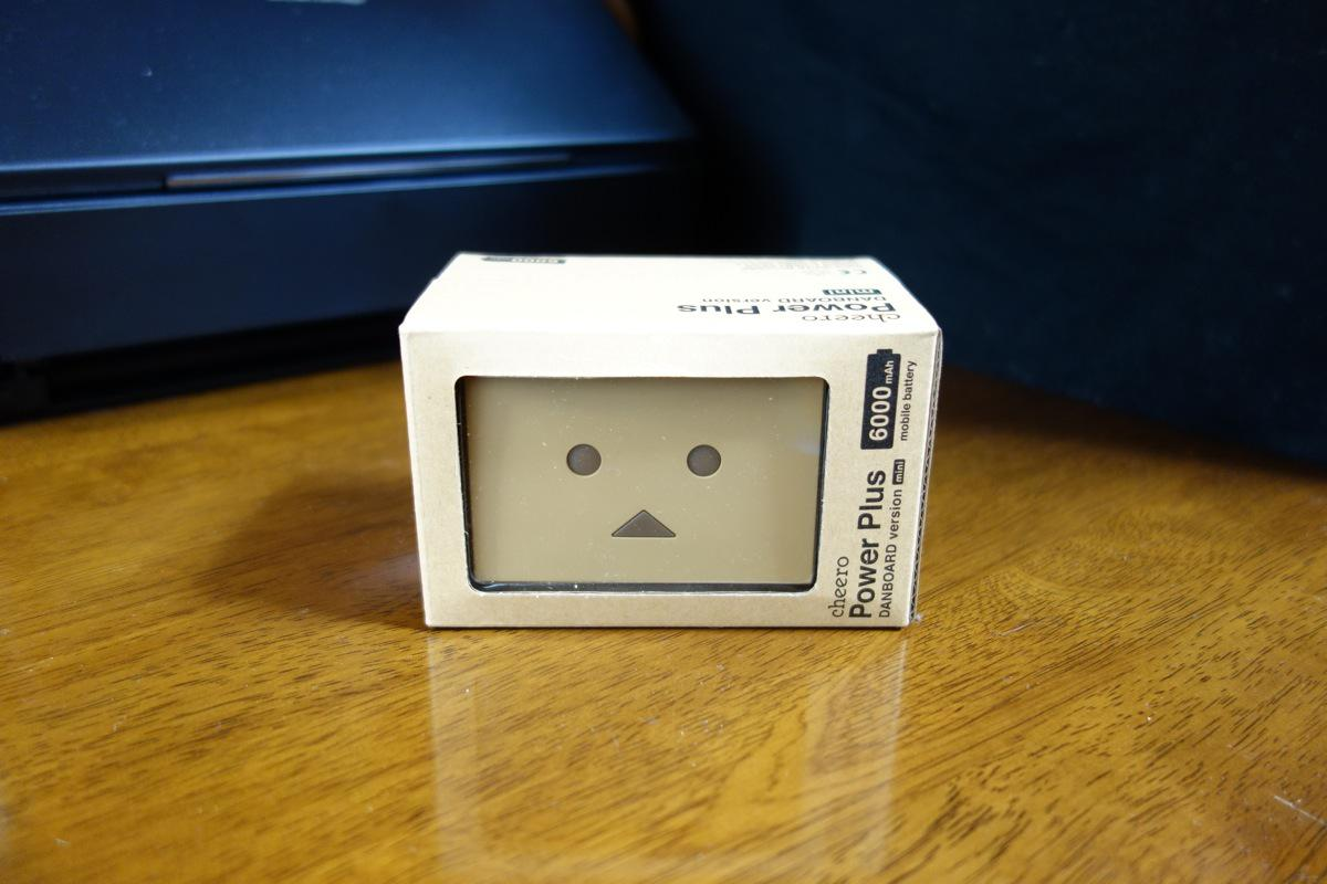 Cheero power plus danboard mini 01