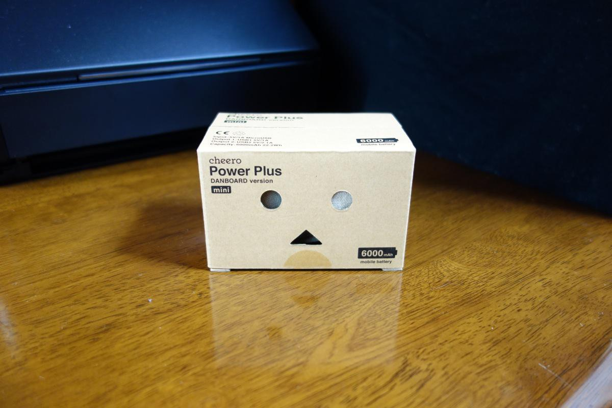 Cheero power plus danboard mini 02