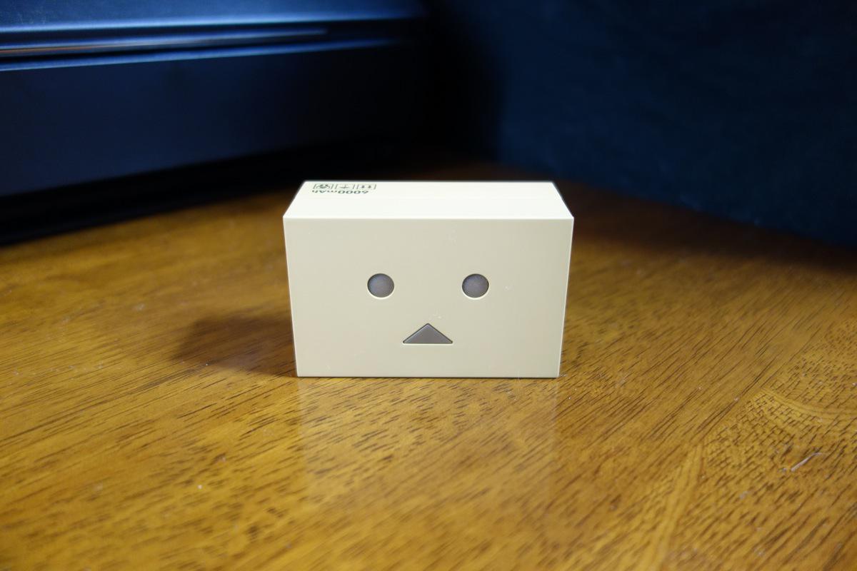 ダンボーのモバイルバッテリーが普段使い用にちょうどいい感じで気に入った