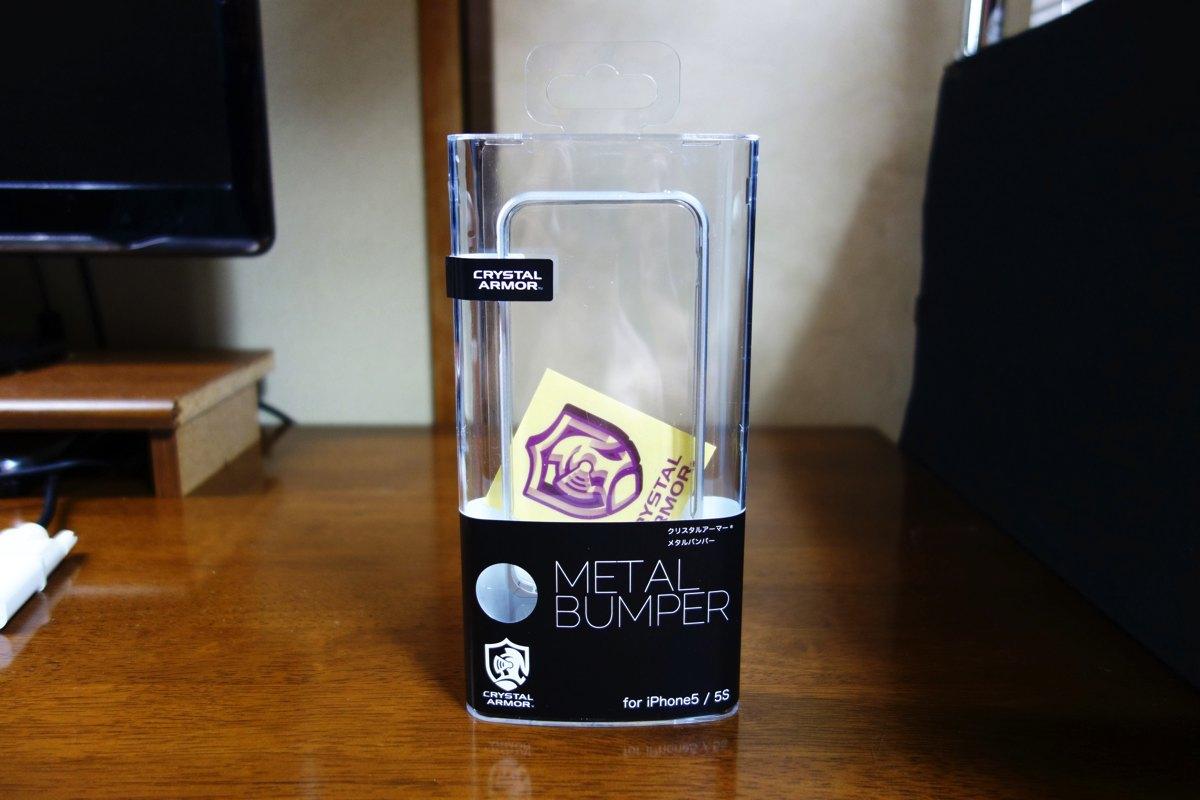 ガラスフィルムで有名なクリスタルアーマーのメタルバンパーを買ってみた