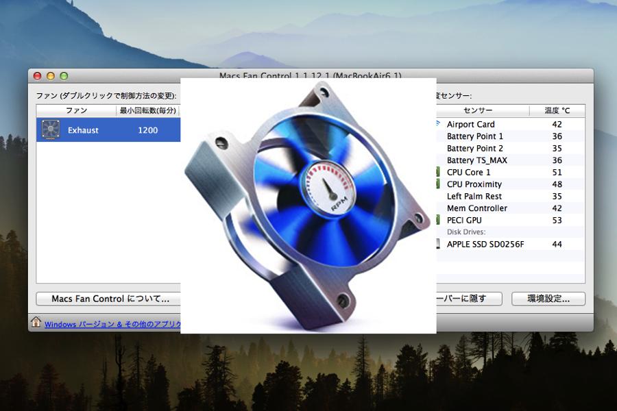 MacBookのファン回転数を制御するアプリ「Macs Fan Control」