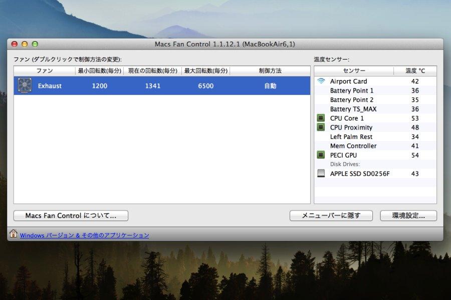 Macs fan control01