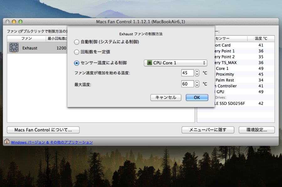 Macs fan control02