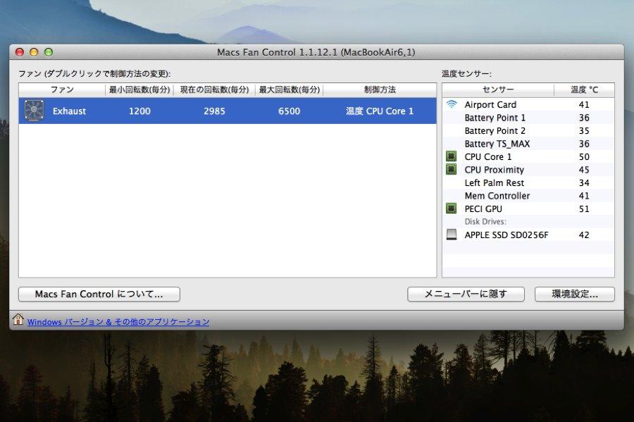 Macs fan control03