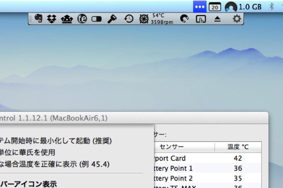 Macs fan control05