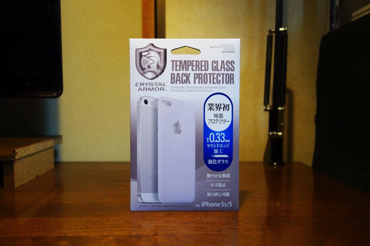 iPhone 5/5sの背面をガラス仕様にするクリスタルアーマーのバックプロテクターを買ってみた