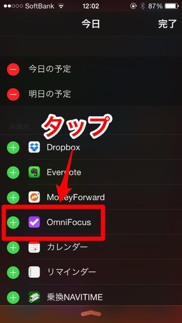 Omnifocus nc 02