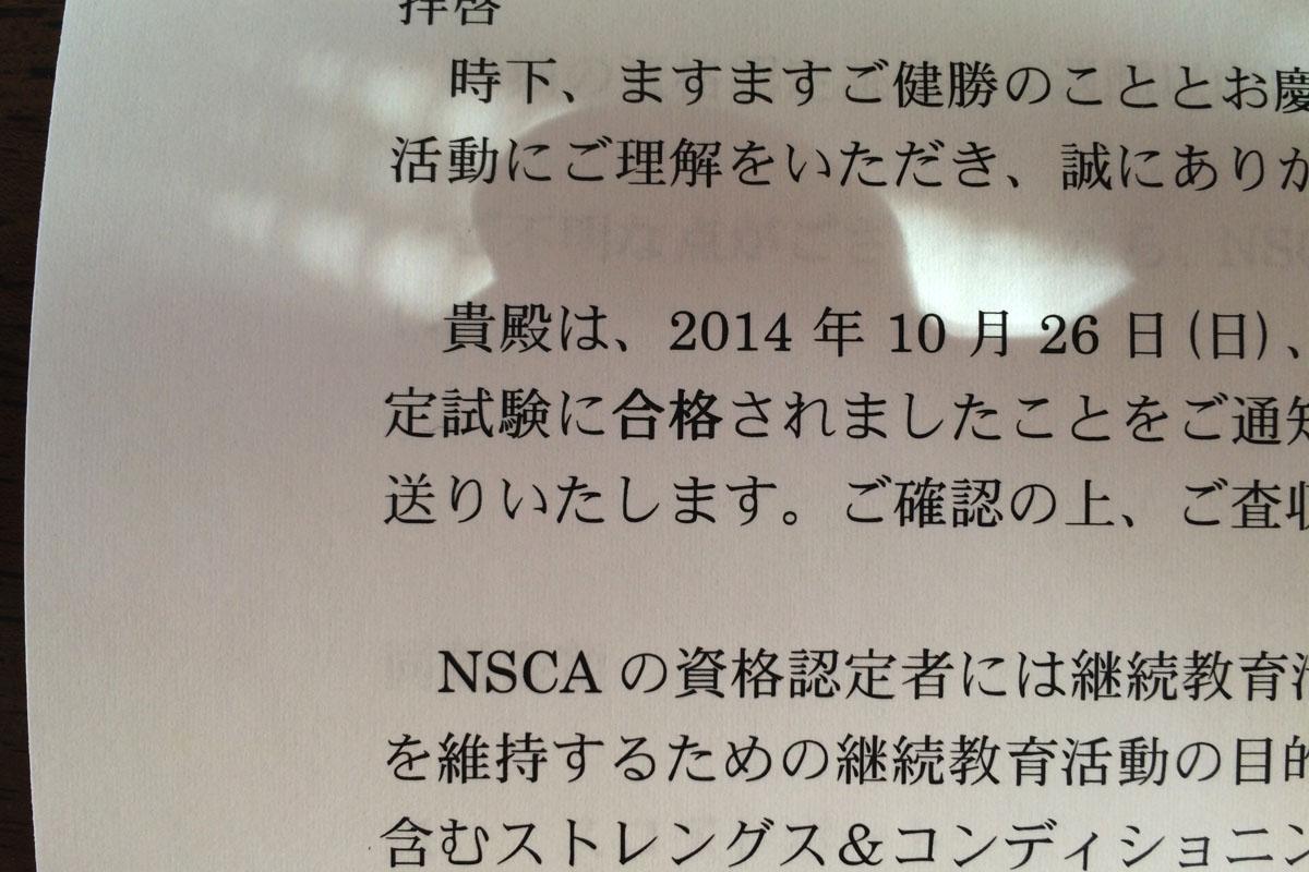 Nsca cpt 01