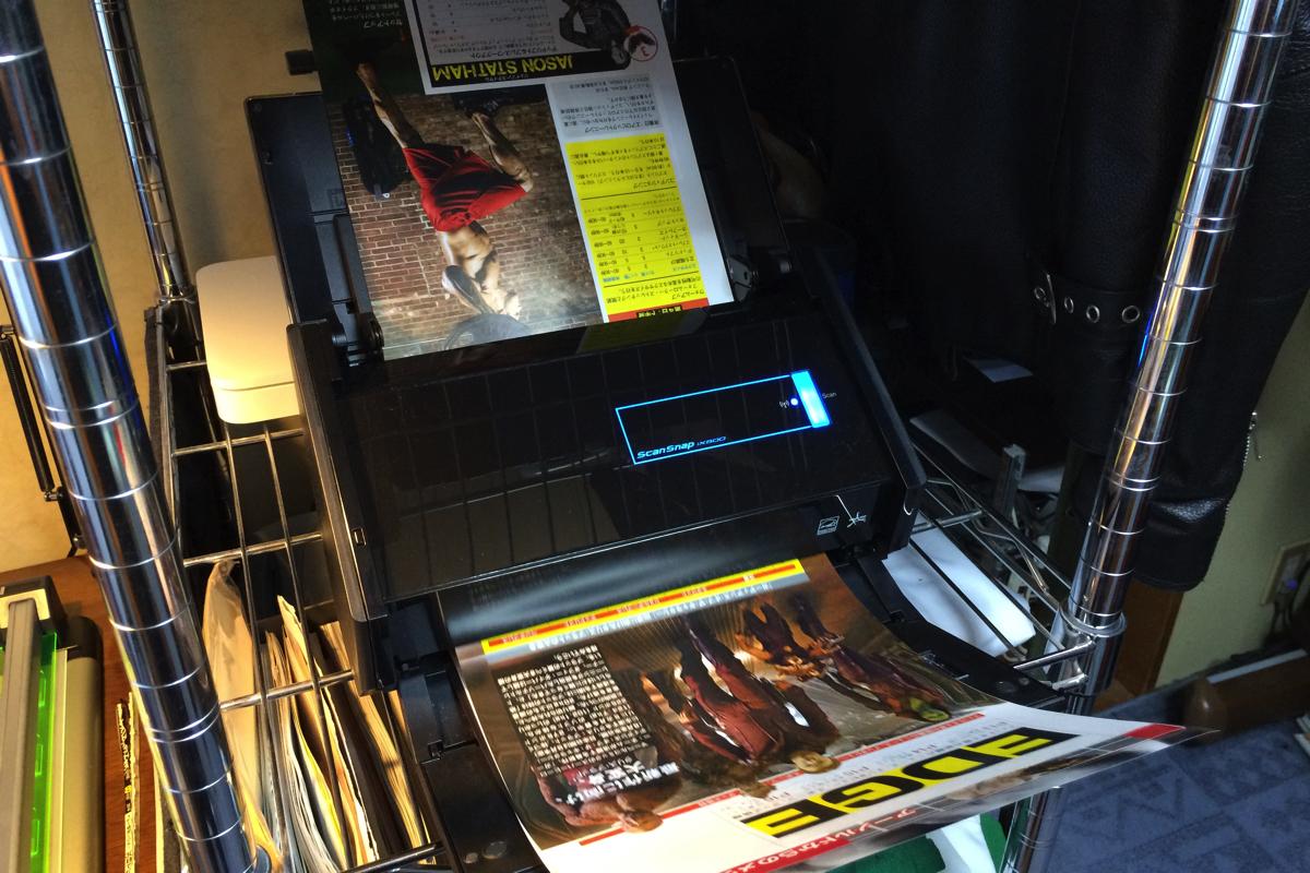 毎月溜まっていく雑誌はScanSnap iX500で古い順に電子化するとスッキリする