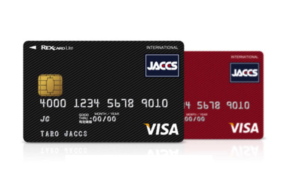 年会費無料・高還元率のクレジットカード「REXカードLite」を仕事用カードとして使うことにした
