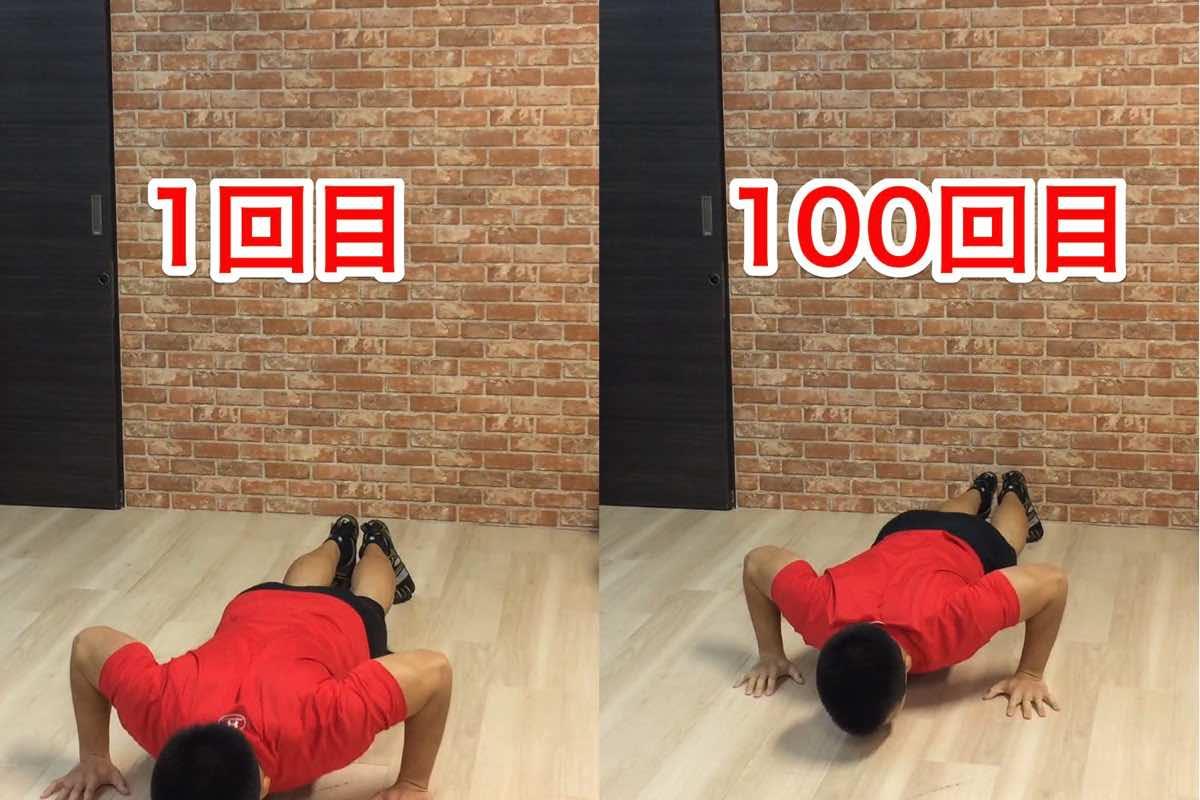 100 burpees challenge 1