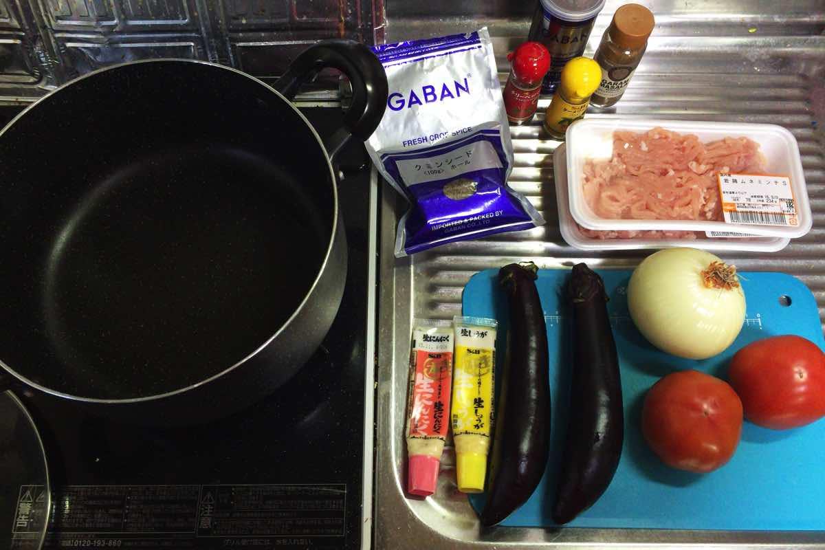 Eggplant keema curry 01