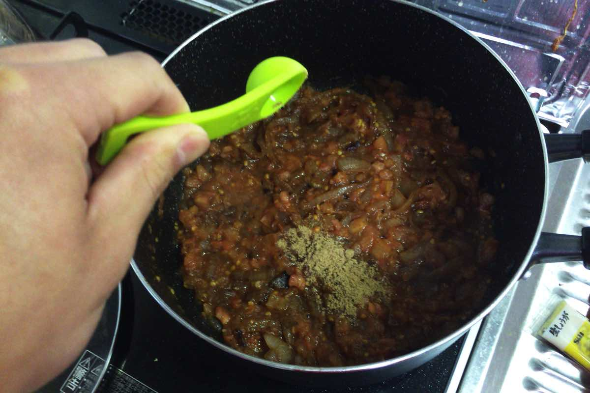 Eggplant keema curry 12