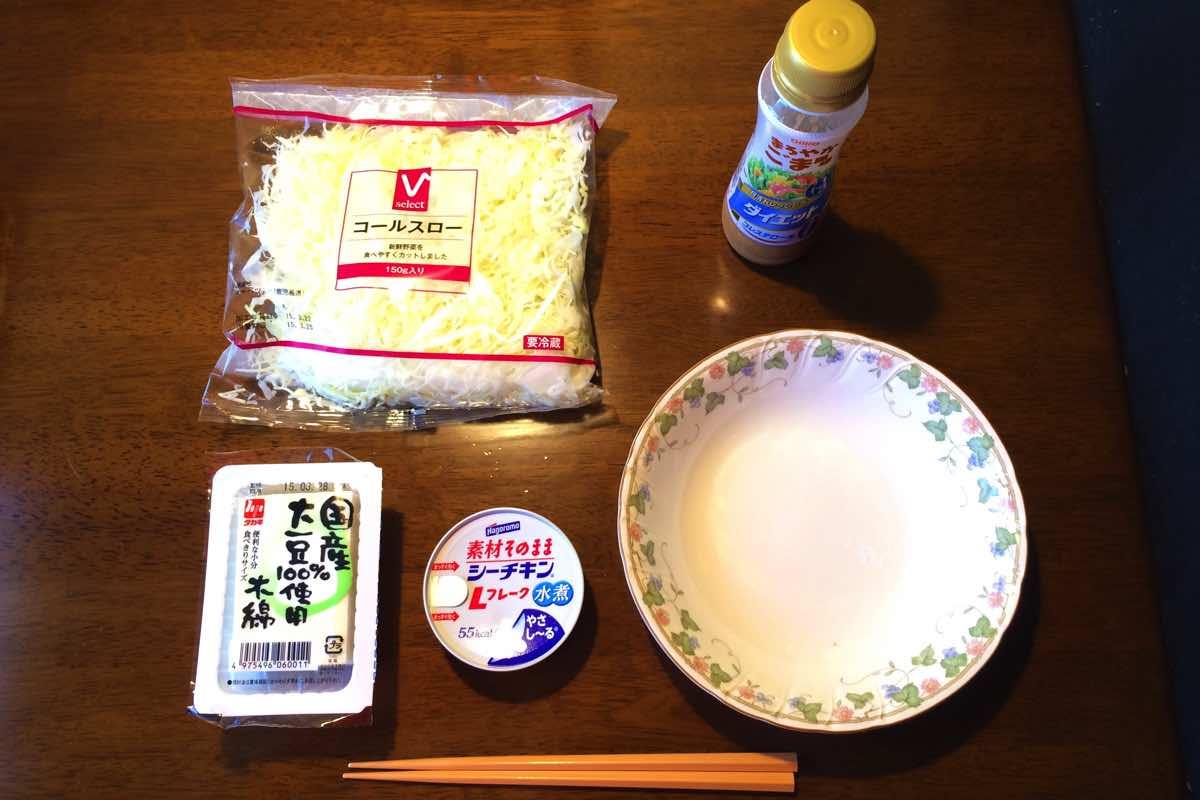 Tofu tuna salad 01