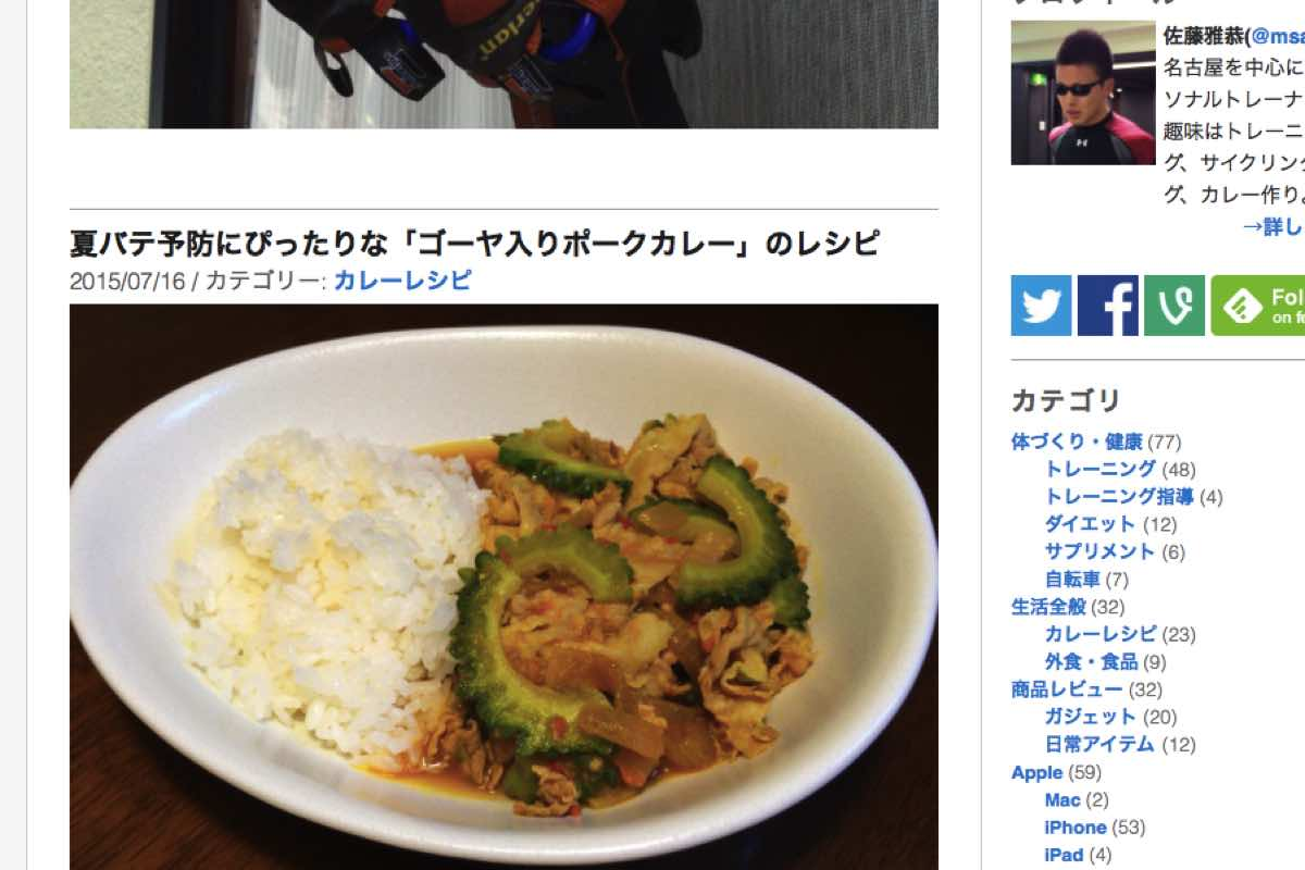 Blog juku tensaku 04