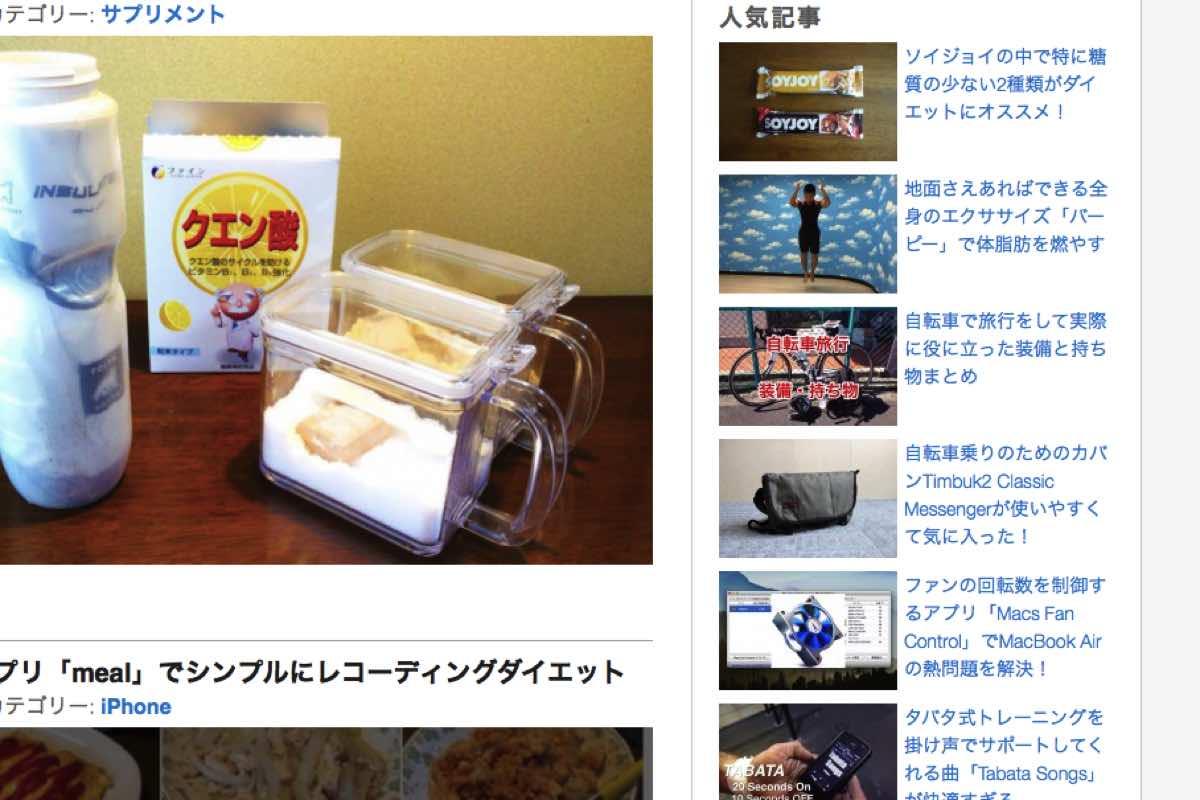 Blog juku tensaku 06