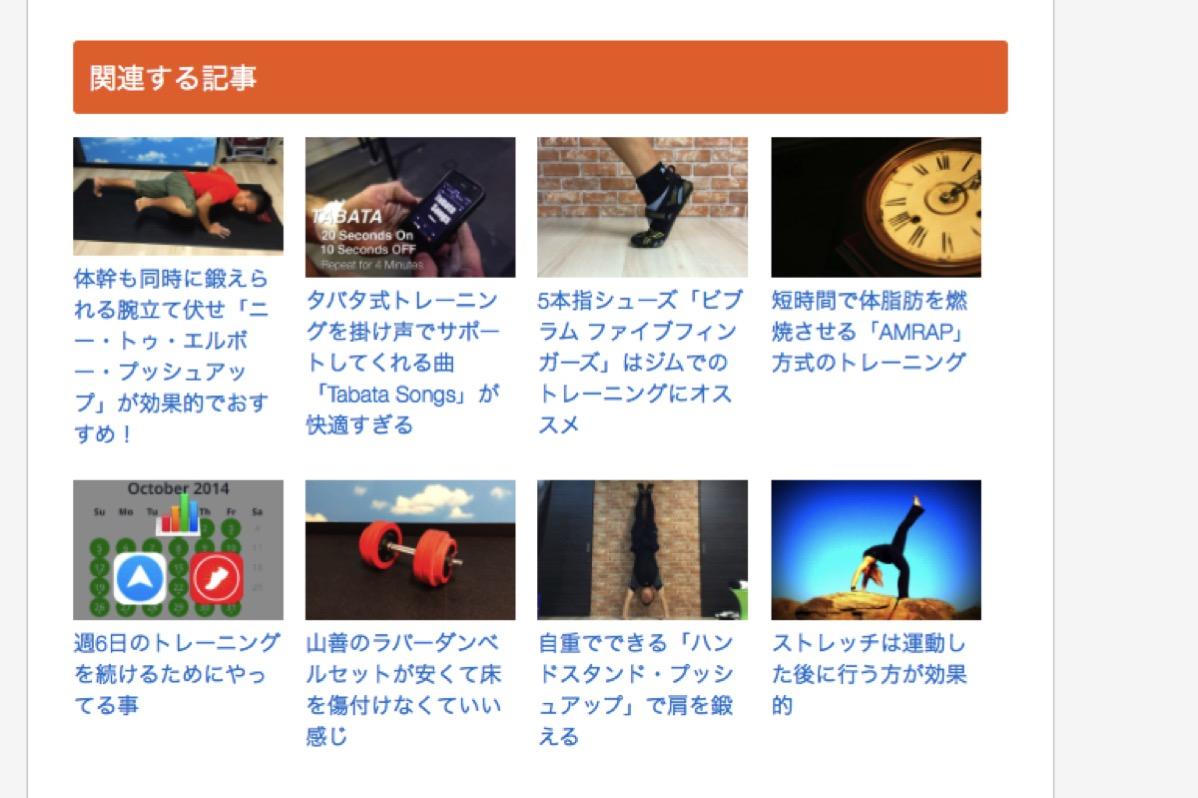 Blog juku tensaku 10