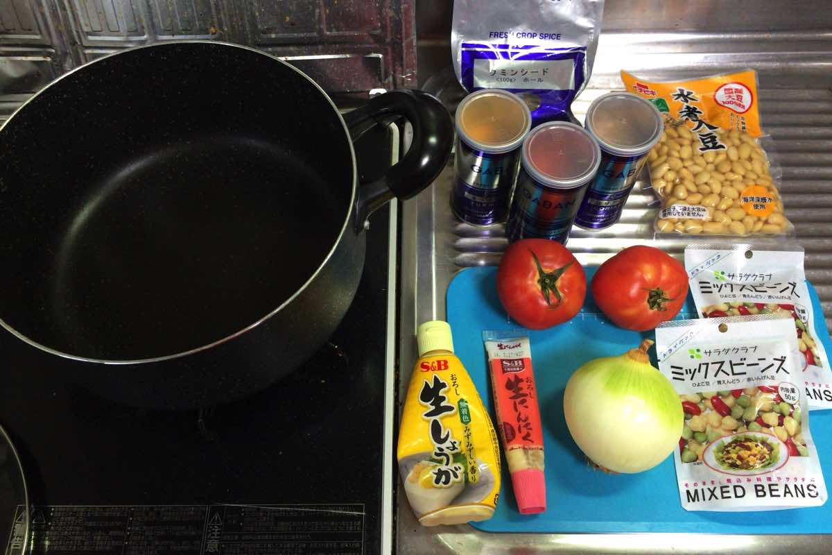 Mix beans curry 01