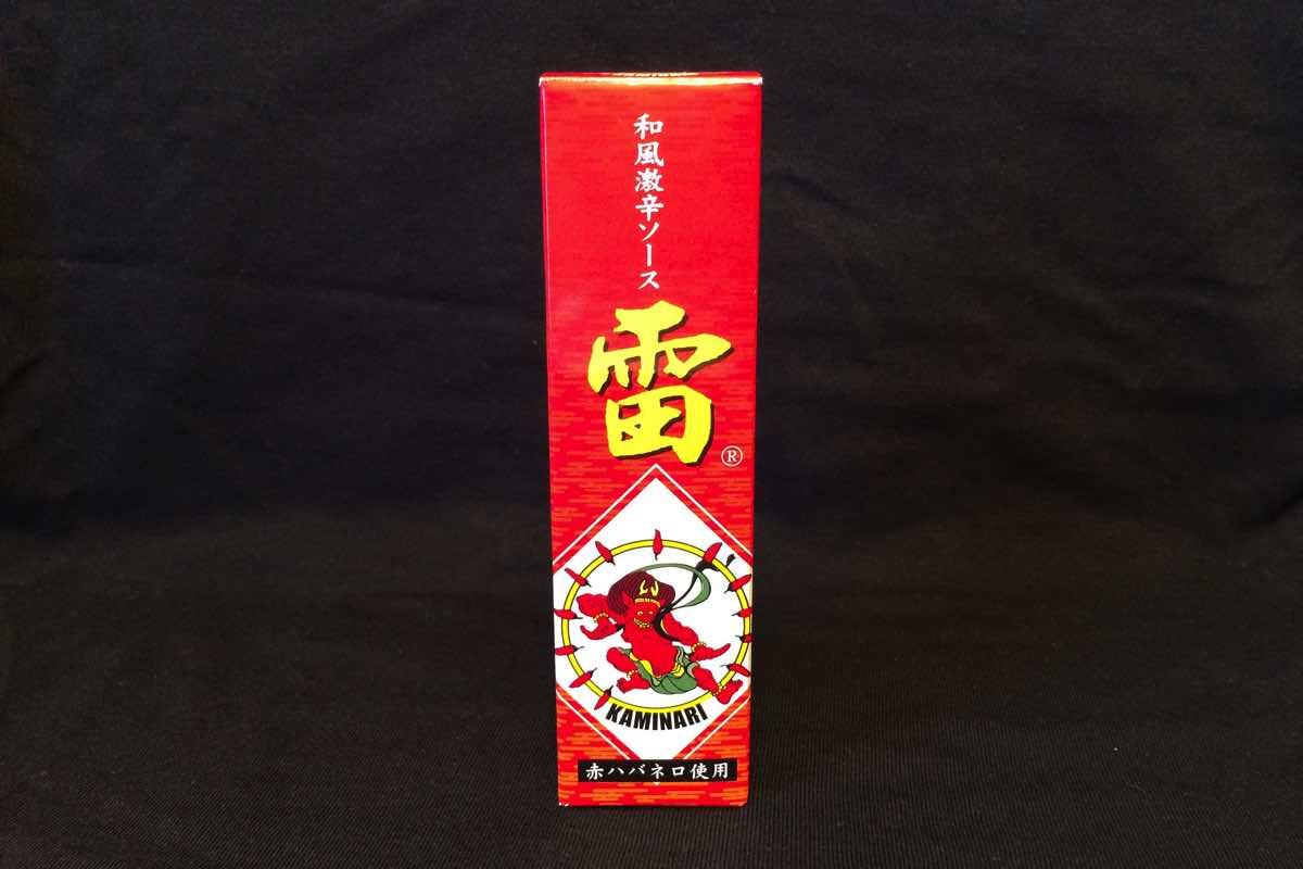 Kaminari sauce 01