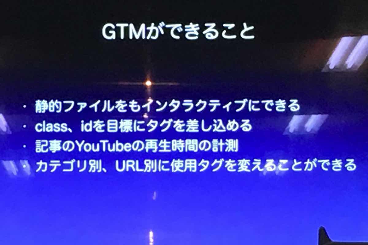 Blog zyuku gtm 03