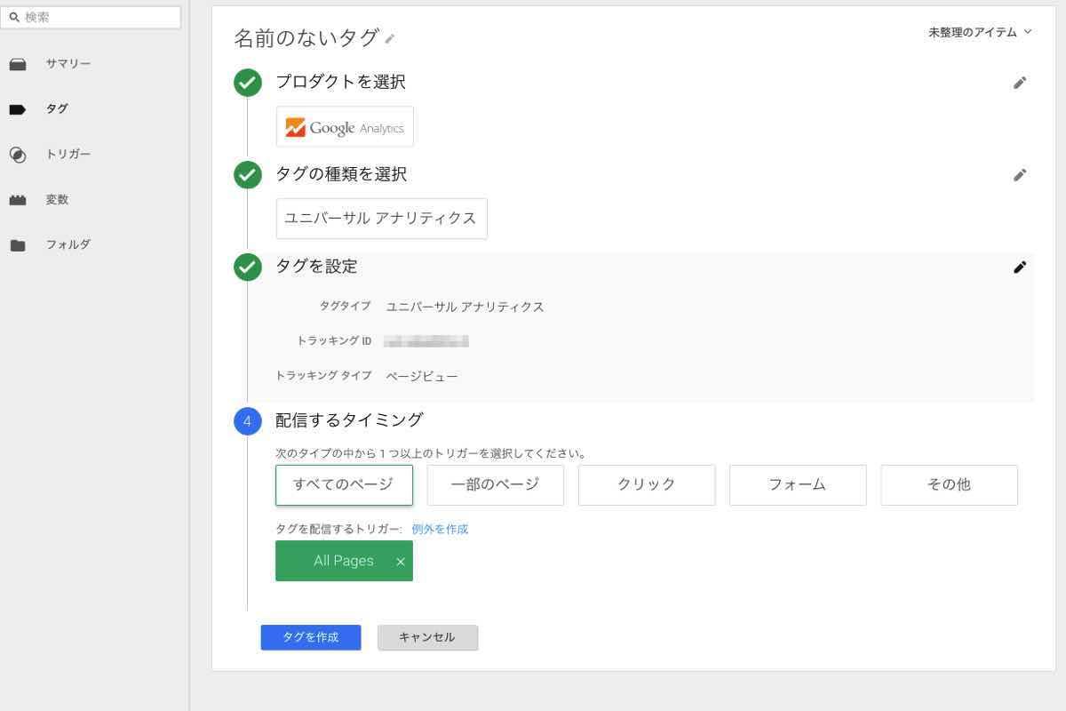 Blog zyuku gtm 11