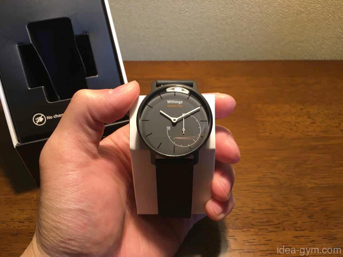 Withings activite 02