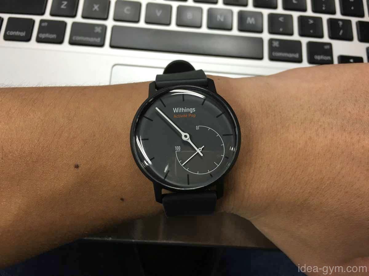 運動と睡眠を記録する腕時計Withings Activité Popを1ヶ月使ってみた
