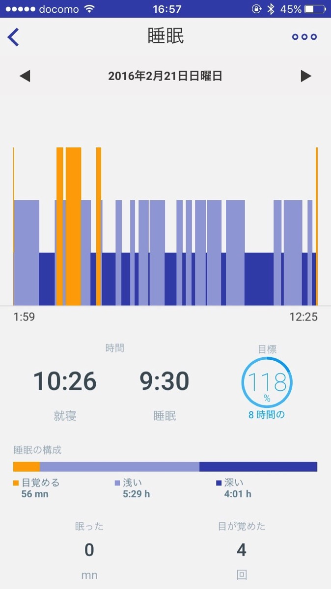 Withings activite 09