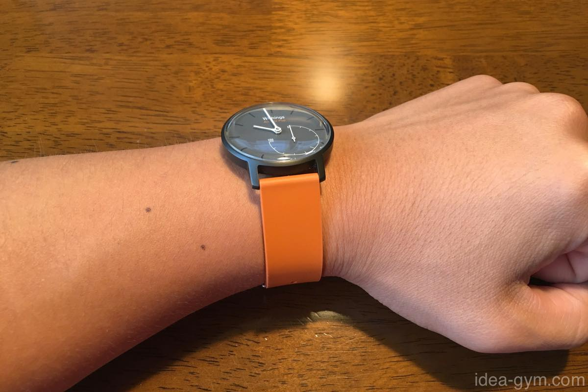 Withings band 01