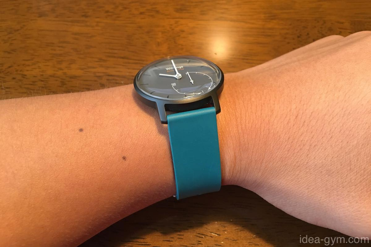 Withings band 02
