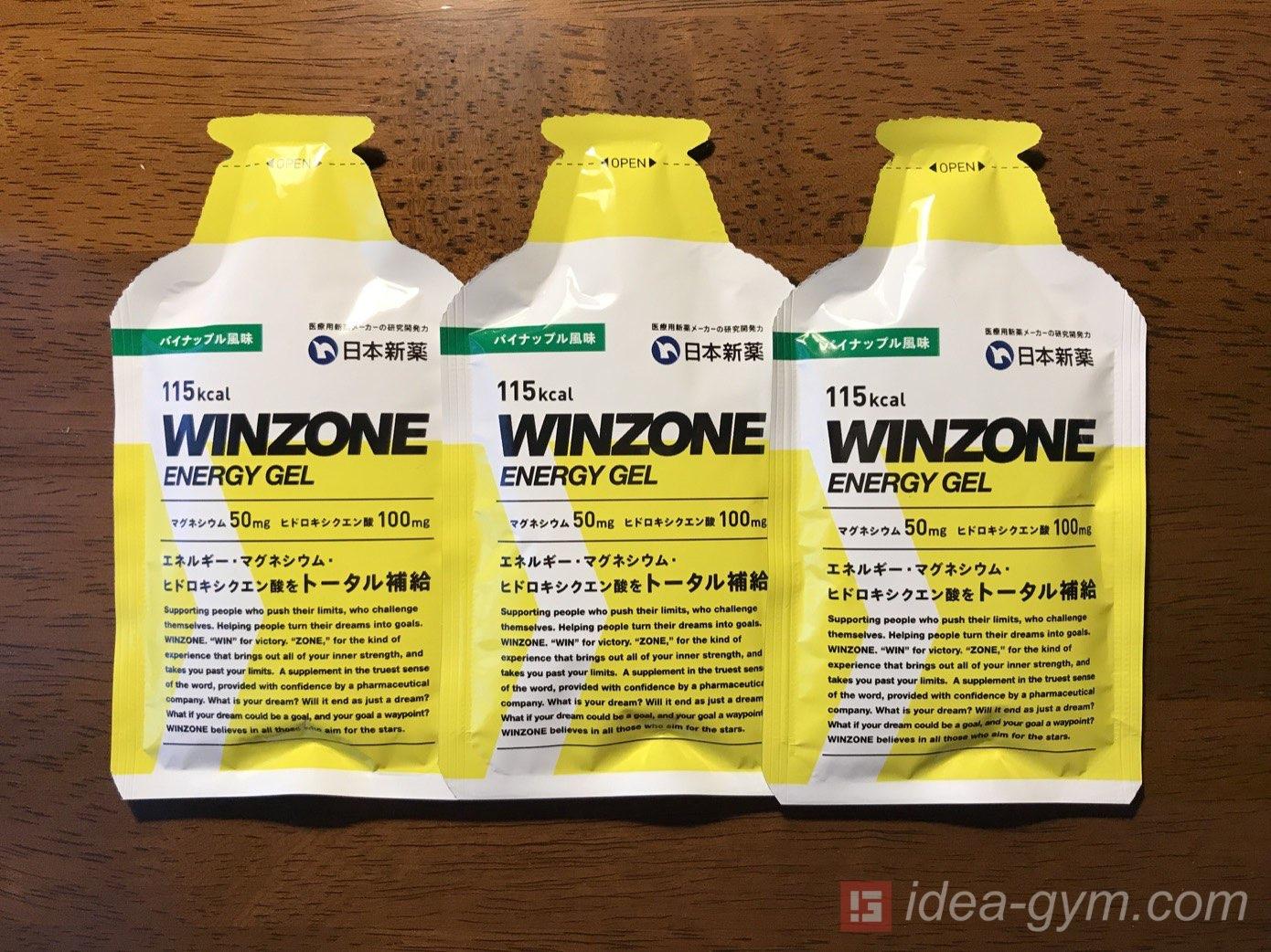 WINZONEのエナジージェルがスパルタンレースで大活躍した話