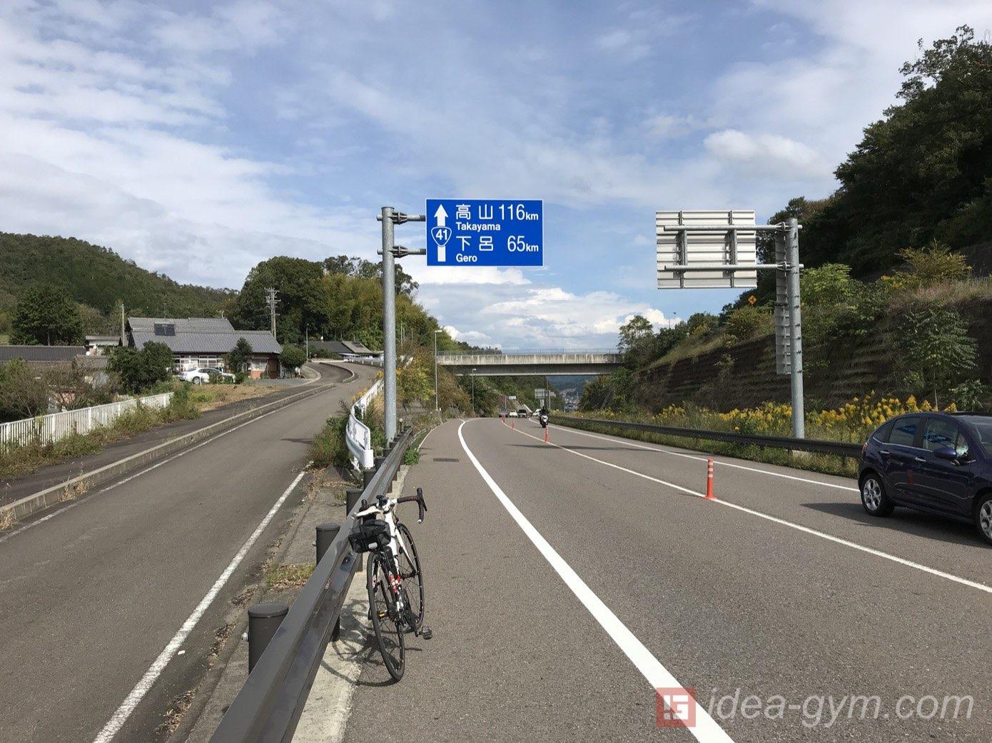 名古屋〜下呂温泉1泊2日自転車旅行をしてきた!