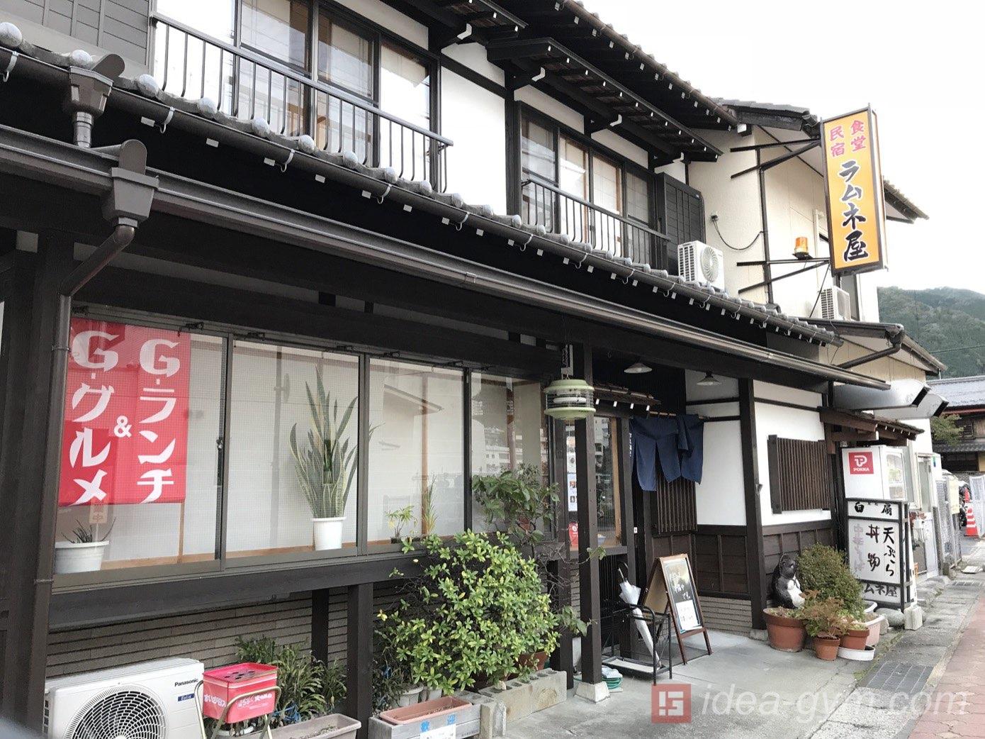 下呂温泉の食堂・民宿ラムネ屋が自転車旅行にぴったりな宿でおすすめ